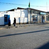 магазин Алтын, Бахарден