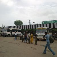 Bhuteshwar Bus Stand, Mathura, Дарваза
