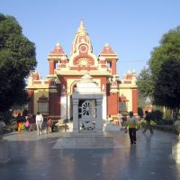 Mathura - Gita Temple, Дарваза