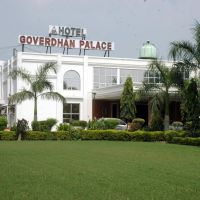 Hotel Goverdhan Palace, Mathura, Дарваза