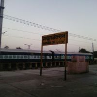 Mathura Junction, Дарваза