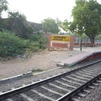 bhuteshwar rly.stat., Дарваза