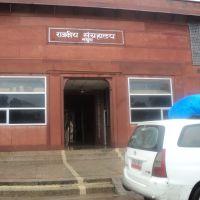 ਰਾਜ ਅਜਾਇਬਘਰ, ਮਥੁਰਾ (State Museum, Mathura), Дарваза