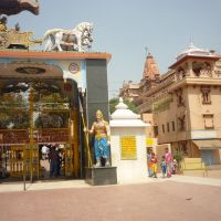 ☆ Lords Krishna Janam Bhumi, Mathura, Uttar Pradesh, By Eagle Eye ☆, Дарваза