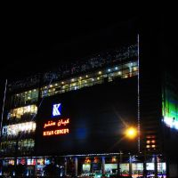 Kiyan center trade complex ---- مجتمع تجاری کیان سنتر, Душак