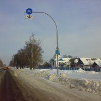 Р-93, Кировск