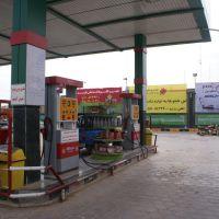 پمپ بنزین سرخس, Серахс