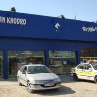 ایران خودرو سرخس, Серахс