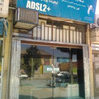 نمایندگی پارس آنلاین در سرخس, Серахс