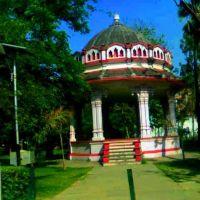 Lucknow Zoo, Кара-Кала