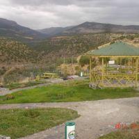 ören parkı, Карагель
