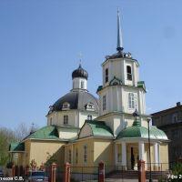церковь по ул.Ленина, Уфра