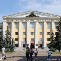 Авиационный институт, Уфра