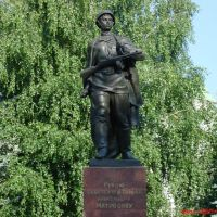 памятник Александру Мотросову, Уфра