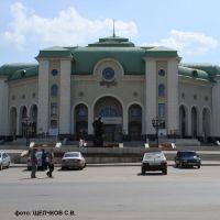Башдрамтеатр, Уфра