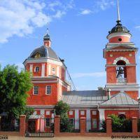 Покровский храм, Уфра