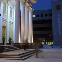 Кинотеатр Родина, Уфра