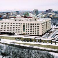 Дом правительства, Уфра