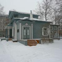 Lenin House- Museum, Уфра