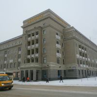 Hotel Basckortostan, Уфра