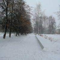 Park Lenina, Уфра
