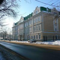 Scuola Teatrale, Уфра