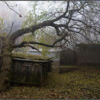 Старый дворик, Уфра