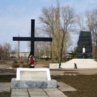 Уфа. Памятник жертвам репрессий, Уфра
