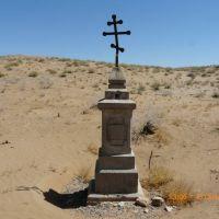 Русское кладбище в районе Султанбент, Захмет