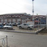 Базар на ул. Скворцова, Мары