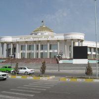 Дворец съездов, Мары