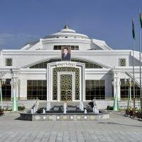 土库曼马雷 Mary,Turkmenistan, Мары