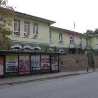 historical school yenituran    *©Abdullah Kiyga, Измит
