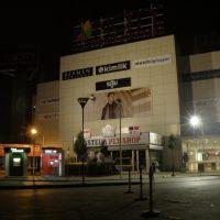 N city  YANGINDAN ÖNCEKİ HALİ  ©Abdullah Kiyga, Измит