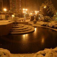 KAR da Fethiye caddesi fevziye parkı *©Abdullah Kiyga, Измит