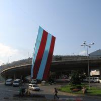 Meydan TS Bayrağı, Трабзон