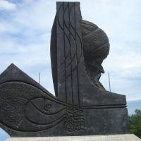 Fatih Sultan Mehmet, Трабзон