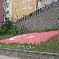 Турция-Трабзон-турецкий флаг, Трабзон