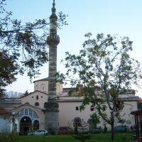 ORTAHISAR CAMII /PURKİNJE, Трабзон