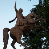 KANUNİ/ DRE, Трабзон
