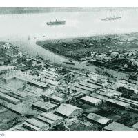 Nhà máy Xi Măng HP (Ngày Xửa Ngày Xưa), Хайфон