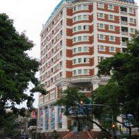 Trung tâm thương mại Hải Phong - Hai Phong Commercial Centre, Хайфон
