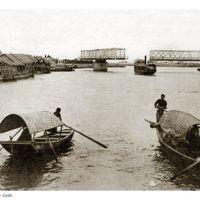 Cầu Quay (Ngày Xửa Ngày Xưa), Хайфон