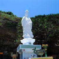 Từ bi cứu độ muôn người, cầm bình cam lộ ngự nơi niết bàn, Вунг-Тау