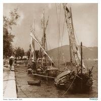 Bờ sông Hàn ngày xưa, Дананг