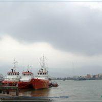 Trung tâm Phối Hợp Tìm Kiếm Cứu Nạn Hàng Hải Khu Vực 2, Дананг