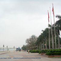 Công viên - Bạch Đằng - Park, Дананг