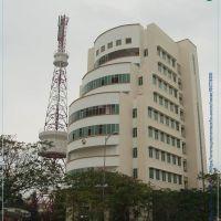 Trụ sở VTV Đà Nẵng, Дананг