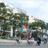 Siêu thị - Đà Nẵng - Supermarket, Дананг