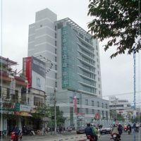 Đại học - Đà Nẵng - University, Дананг